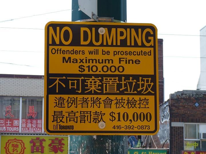 Chinatown-Toronto1
